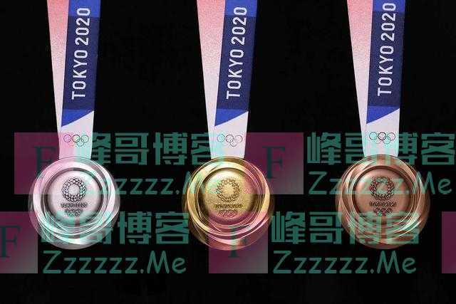 难以置信!8万吨电子垃圾做成东京奥运会奖牌?日本这点值得钦佩