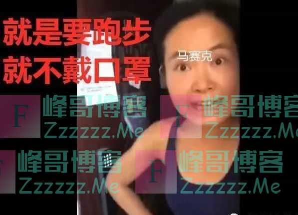 澳藉跑步女后续:中国人要向我道歉,中国警察要尊重我的外籍身份