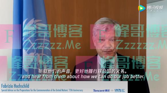 """中国""""新基建"""":腾讯正向全世界输出"""