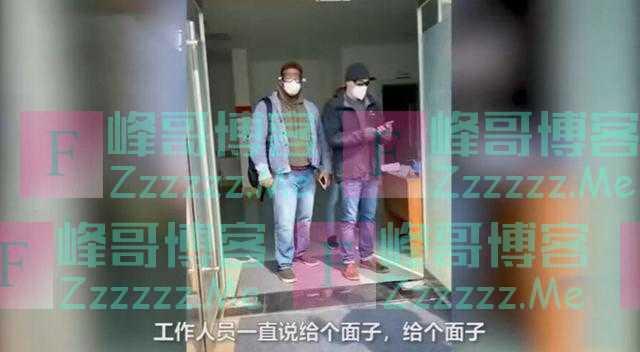 痛心!广州一黑人确诊新冠,殴打女护士脸部,医院主任反骂女护士