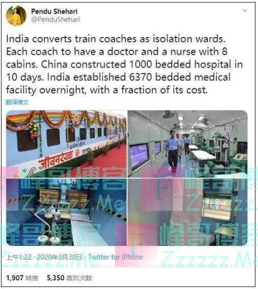 印度博主:中国十天建1000床医院,印度一晚就建6370床的医院!