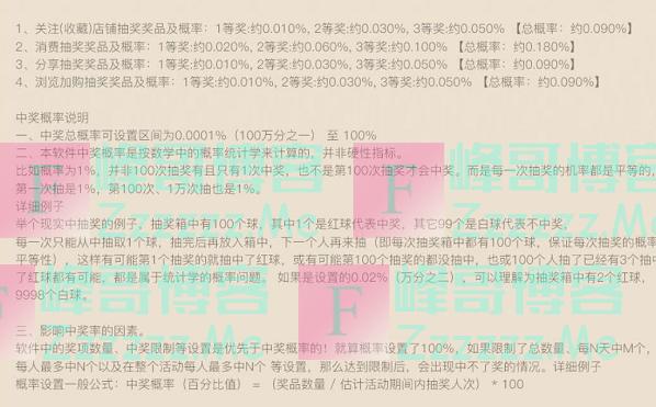 SK-II入会抽奖赢正装(截止不详)