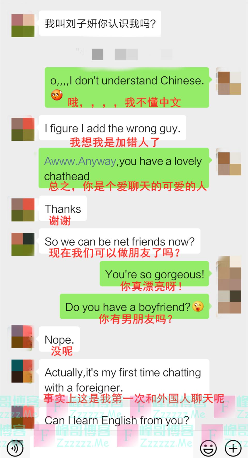 当茶叶女偶遇外国人!全程飙英语,最后有文化的茶叶女爆粗口了!