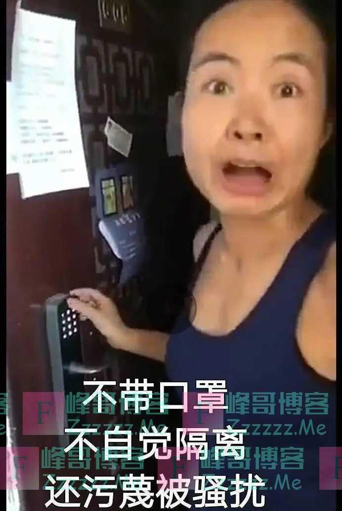 澳籍跑步女后续:要求赔偿经济和精神损失,要求中国人给她道歉