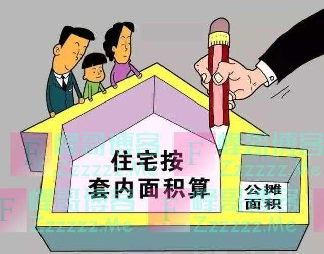 全世界只有中国有公摊面积,人民日报曾批评,到底从何而来?