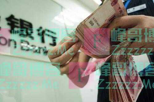 """银行经理表示,只要存够这个数,每月相当于多了3000元""""工资"""""""