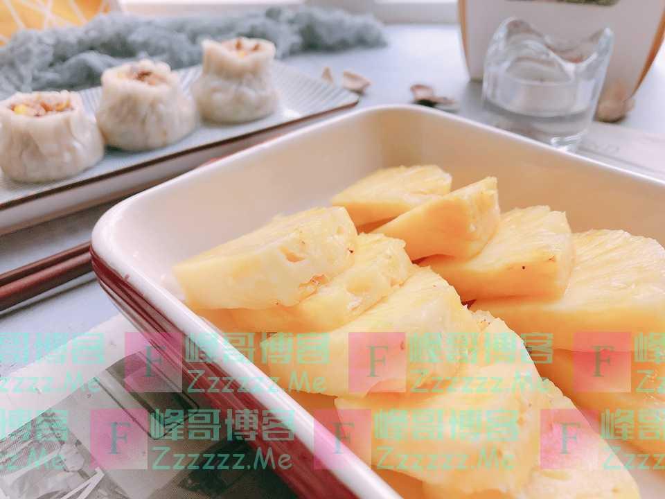 4月凤梨季,教你3道好吃易做的凤梨美食,酸甜开胃、吃了还想吃!