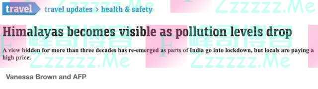 印度封城后,部分民众30年来首次看到喜马拉雅山