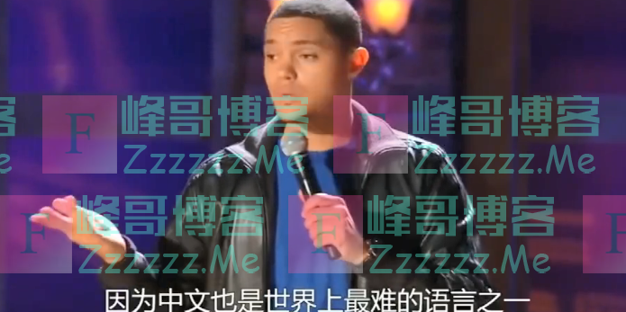 美国主持人:中国崛起不可怕,可怕的是中文实在太难学了