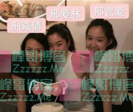 林青霞两个女儿罕见曝光,小女儿继承妈妈基因,大女儿更像爸爸
