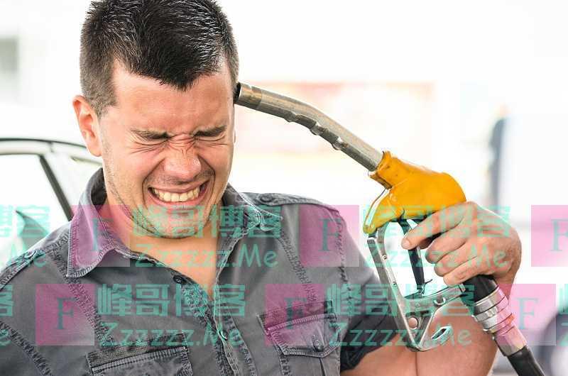油价调整信息:今天4月12日,加油站最新92、95号、98号汽油价格