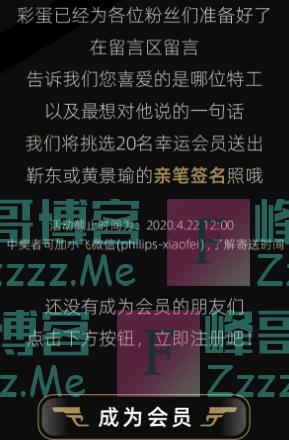 飞利浦健康生活明星福利(截止4月22日)