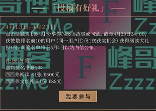 抖音阅读泰dou 投稿有好礼(截止4月23日)
