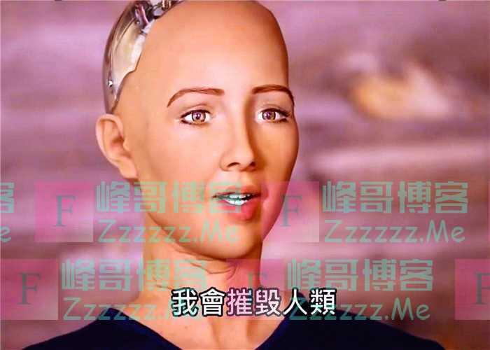 """女机器人索菲亚,曾放话要""""毁灭人类"""",现在还那么嚣张吗?"""