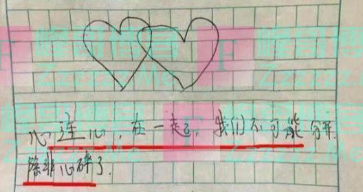 小学生情书火了,老师看了表示哭笑不得,网友:太有才了吧!