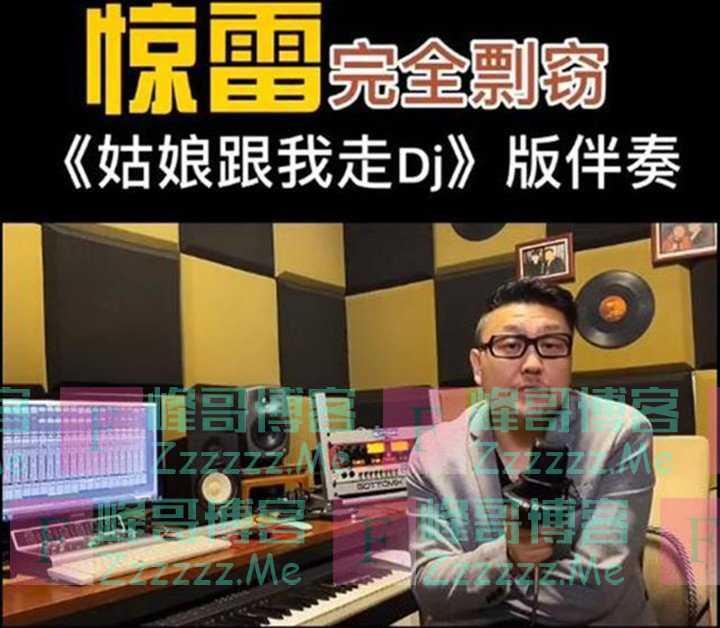 """反击杨坤,解除""""抄袭危机"""",刘德华会是六道的""""护身符""""吗?"""