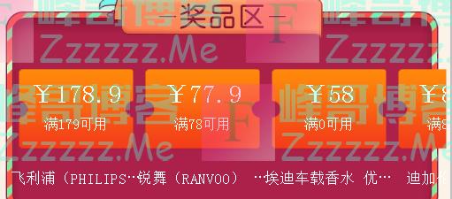 京东车主大作战(截止4月22日)
