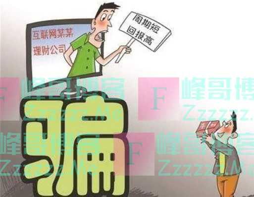 """小伙上网冲会员看""""视频""""被骗80元,收款方竟是中国移动?"""