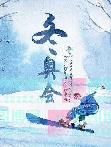 美国记者要求取消中国冬奥会资格,各国运动员称不再到中国比赛