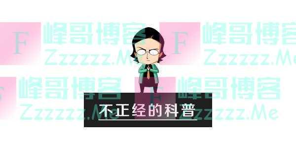 被假避孕套害惨了的中国女孩