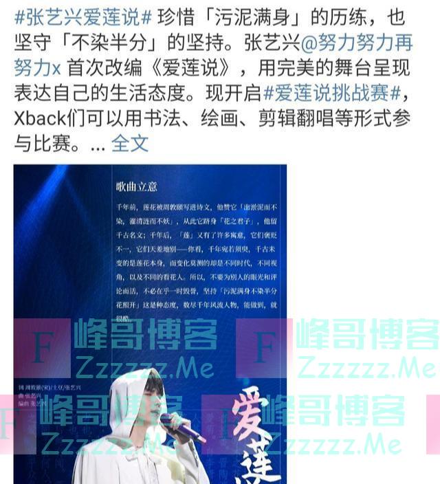 """黄磊更新了!不是为""""罗志祥""""说话,却官宣另一个好消息"""