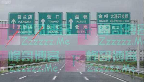 """高速取消""""土洋结合"""",整改28万标志牌,老百姓:终于能看懂了"""