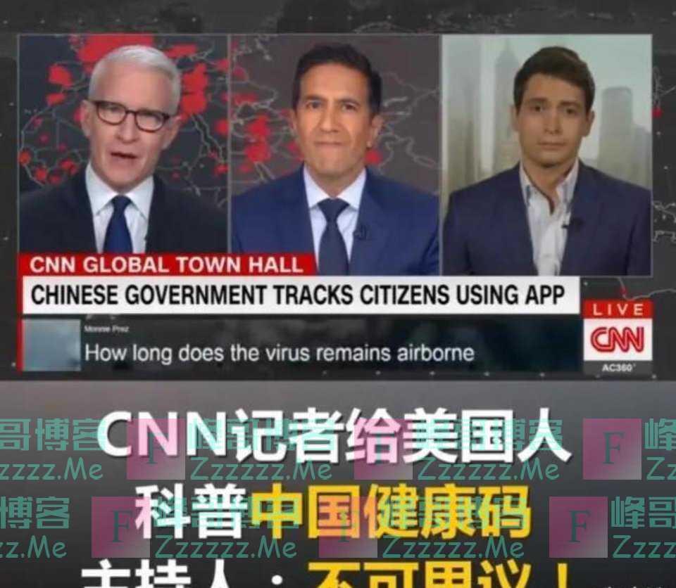 美国CNN记者:给你科普一个中国有,而美国没有的东西!