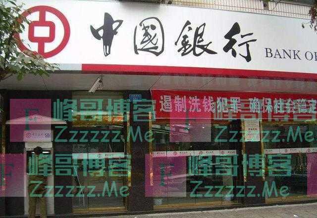 为了不被收割,中国银行可以派船去拉油吗?