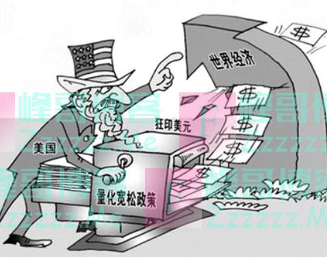 美国疯狂印钞转嫁危机,19国受到影响,专家:继续下去恐波及全球