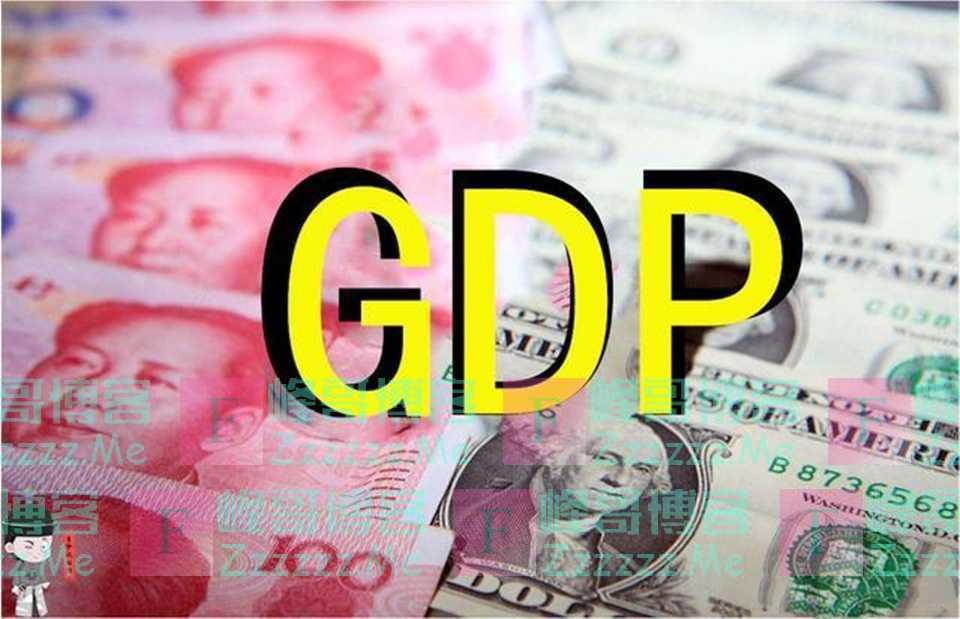 刚刚,美国一季度GDP数据公布!特朗普失望了!那中国GDP数据呢?