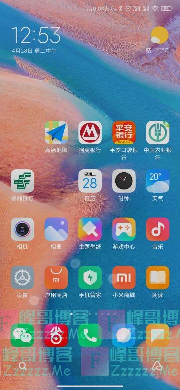 MIUI12魔改iOS系统