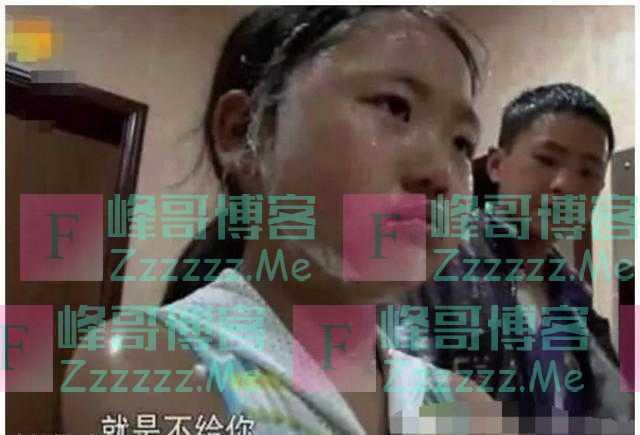 因《变形记》孩子被养废,富爸爸把她拉黑,今后很难在农村生活