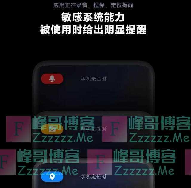 """小米更新MIUI 12系统:扯掉了哪些国内软件厂商的""""遮羞布""""?"""