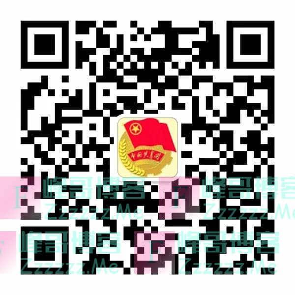 """宜章共青团""""五四精神·传承有我""""线上知识竞赛(5月5日截止)"""