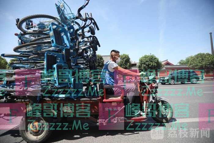 共享单车运维师:拉数十吨消毒水给车洗澡 剪3万把私锁获赞近千万