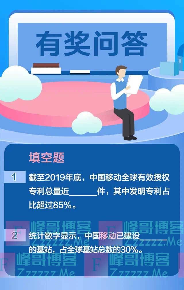 中国移动看珠峰美景,领暖心50元话费~(5月8日截止)
