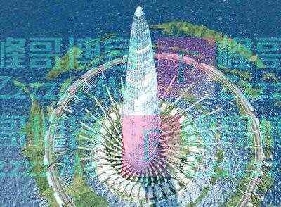 曾引起上海和香港争抢的世界第一高楼,高达1200米,如今早已作废