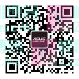 ASUS华硕东北红包福利(5月10日截止)