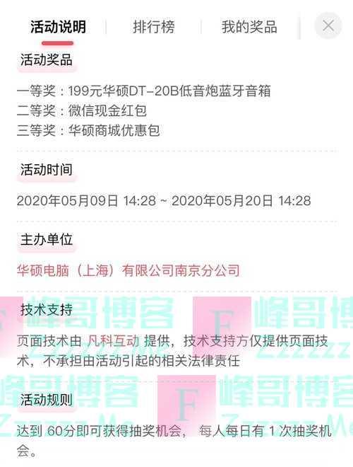 ASUS华硕苏皖母亲节有礼(5月20日截止)