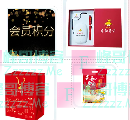 永和豆浆玩游戏,为母亲赢取礼品(截止5月12日)