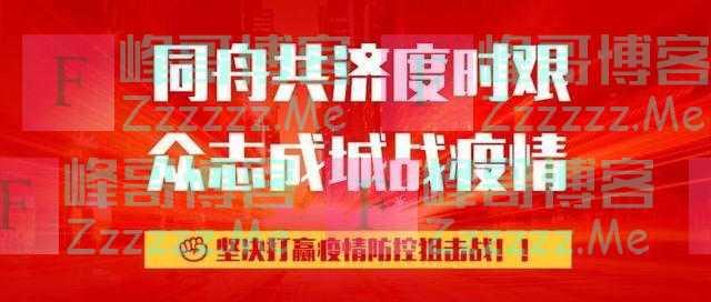 """比亚迪遭美国""""仙人跳""""后,义乌强力还击,中国不再是101年前了"""