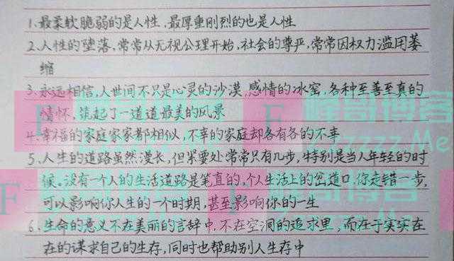 """高三学霸在摘抄中写出了""""印刷体""""字迹,规整严谨,老师羡慕不已"""