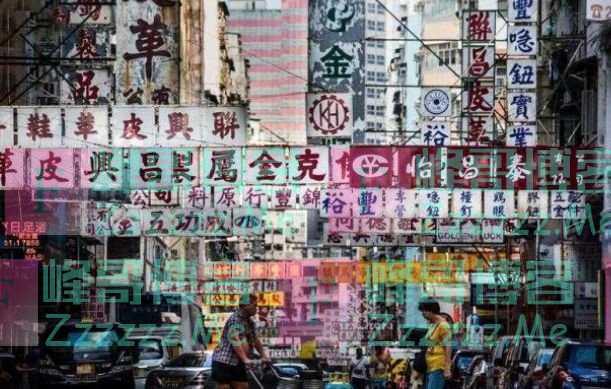 """继""""棺材房"""",香港再现""""水管房""""?11平方米10万,网友:尊严呢"""