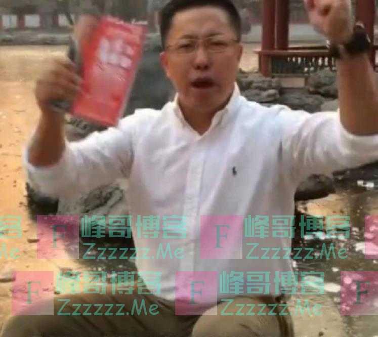 """还记得""""疯狂英语""""创始人李阳吗?将一手好牌打稀碎,如今他过得怎样了"""