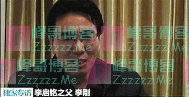 """当年凭借""""我爸是李刚""""火遍网络的李启铭,如今32岁,混的咋样了"""