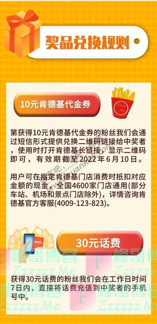 厦门市集美区总工会互动有奖(5月22日截止)