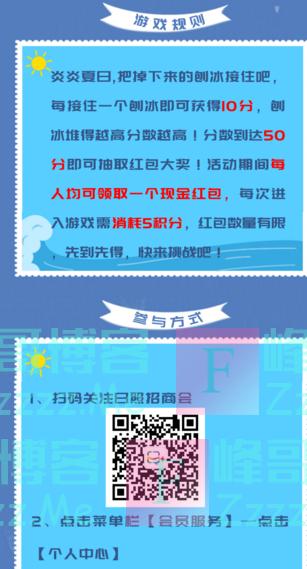 日照招商会[微信红包]恭喜发财,大吉大利(截止5月26日)