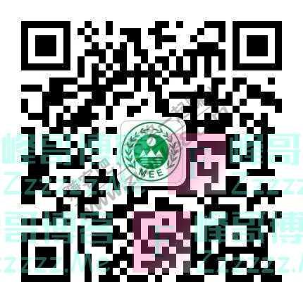 太和生态环境 【有奖答题】太和县生态环境分局邀您答题赢红包~(6月5日截止)