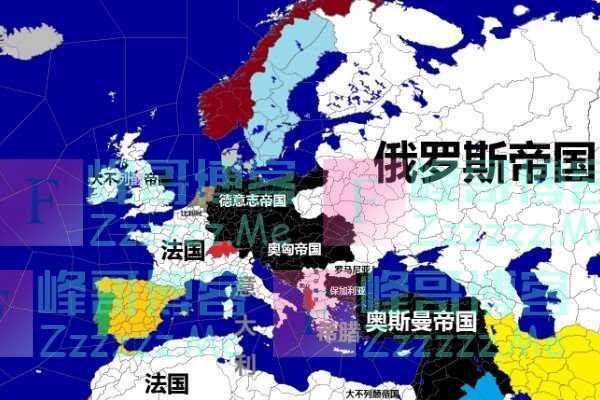 世界历史国号最长的国家,长达28个汉字,因为在一战中战败而灭亡
