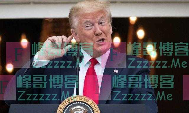 特朗普遭全世界嘲笑,却被钟南山研究成果正名:羟氯喹有效